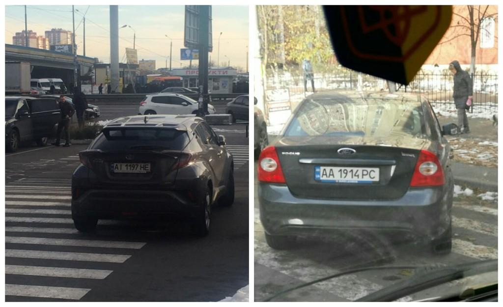 За нарушение правил парковки предусмотрен штраф в размере 255 гривен