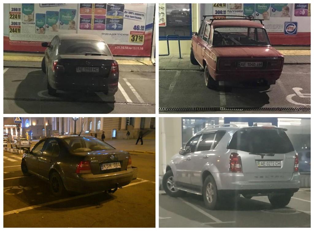 Штраф за парковку на спец местах составляет 1020 гривен (ПДД ст.122 часть 5)