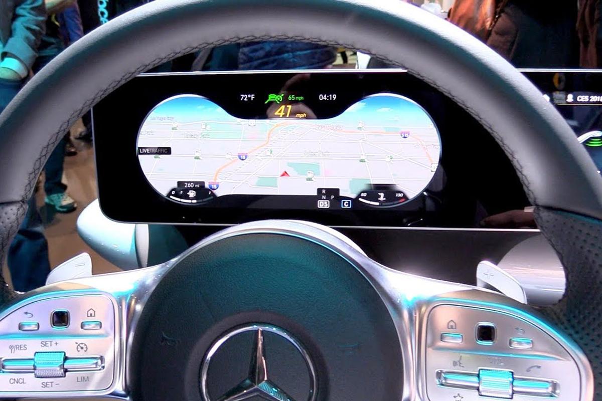 MBUX от Mercedes-Benz