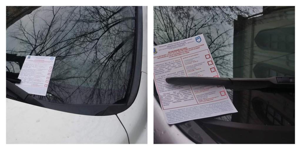 Нарушителям правил парковки инспекторы оставляют информационные листовки