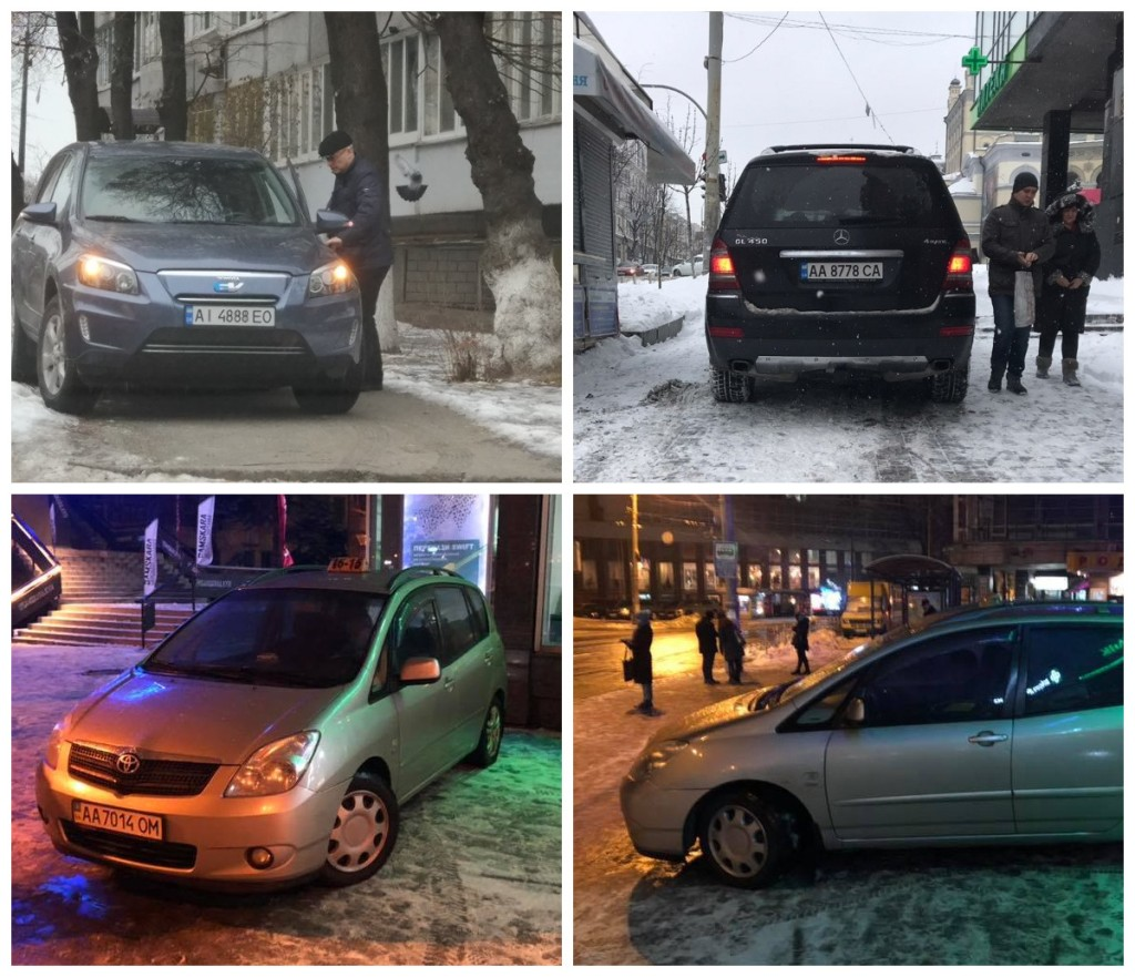 Нарушители правил парковки Киева