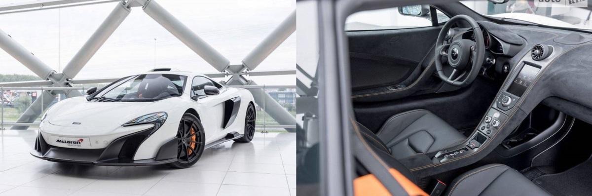 McLaren 675LT 2018
