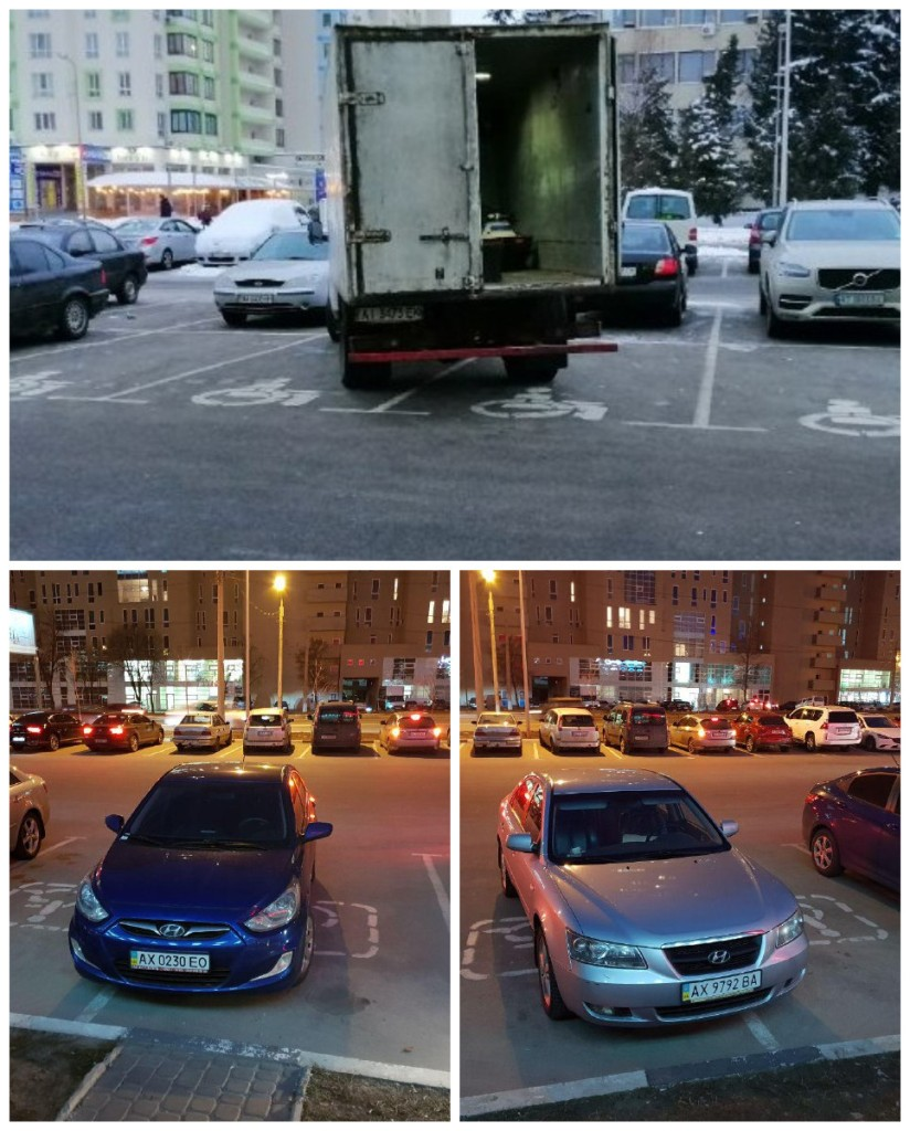 Парковка на спецместах