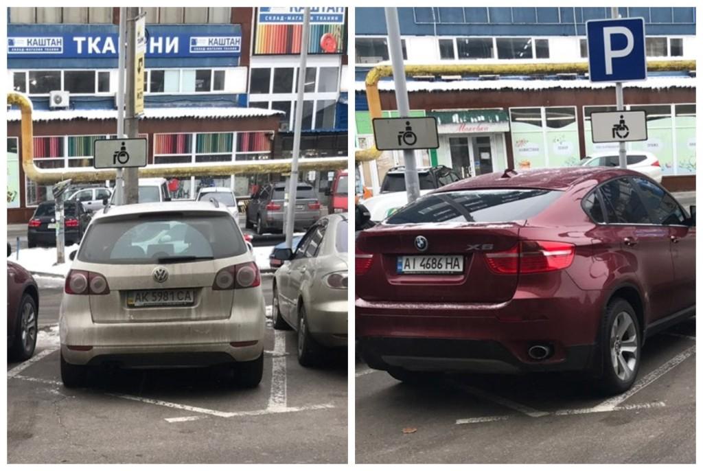 Парковка на спецместах обойдется водителям в 1020 гривен