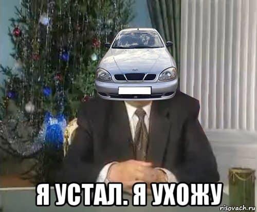 АСТАНАВИТЕСЬ!!!