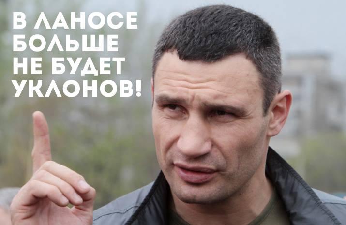 Мер Киева подтвердил