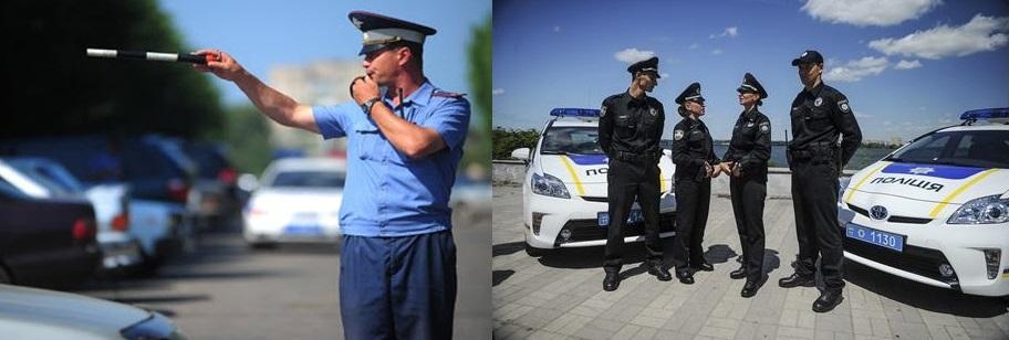 Милиция в 2009 году и полиция в 2019 году