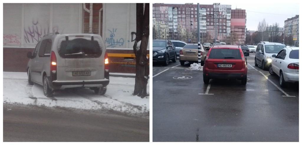 Герои парковки Днепра