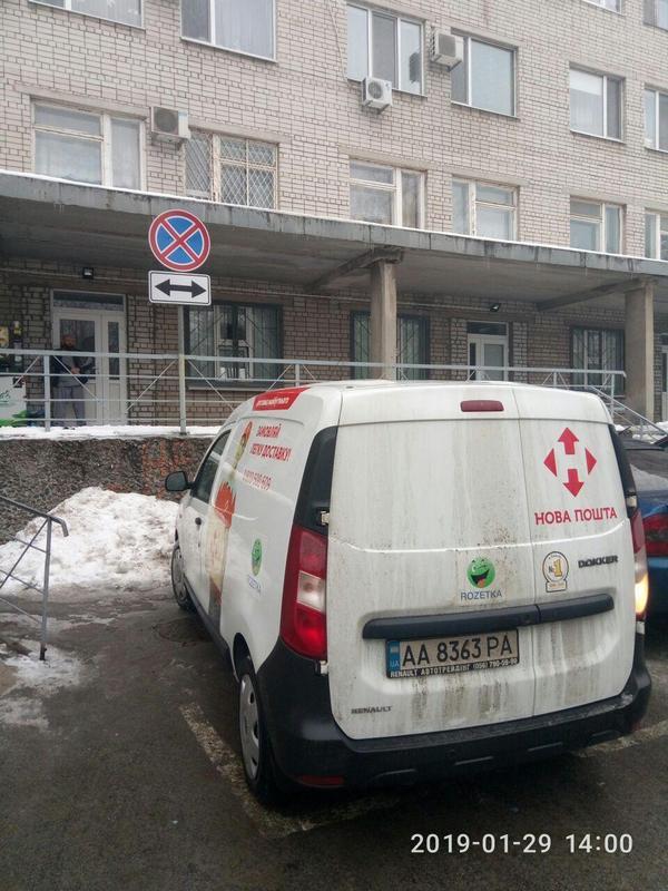 """Автомобиль """"Новой Почты"""" припарковался напротив пандуса под знаком 3.34"""