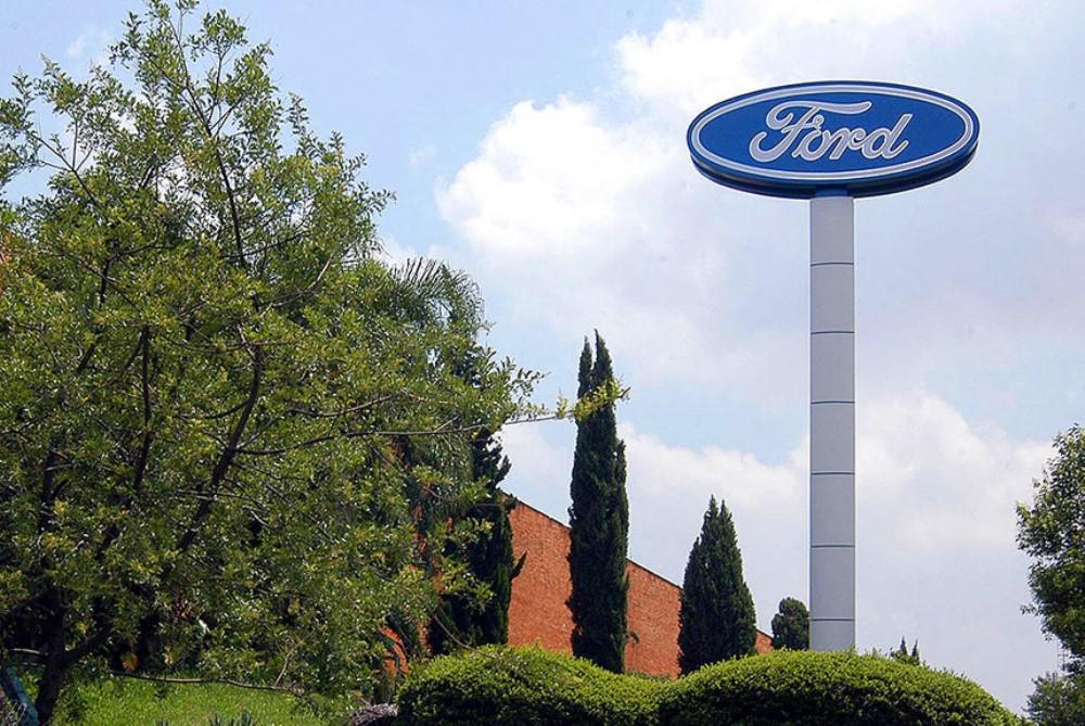 Ford закроет один из заводов в Бразилии
