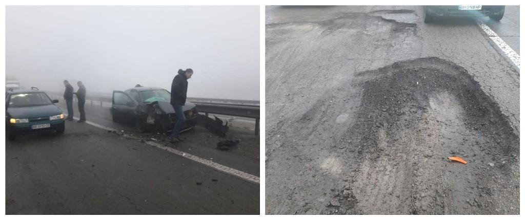 ДТП произошло из-за огромной ямы на дороге и тумана
