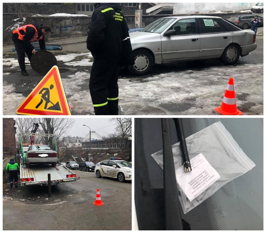 Эвакуация нарушителя правил парковки