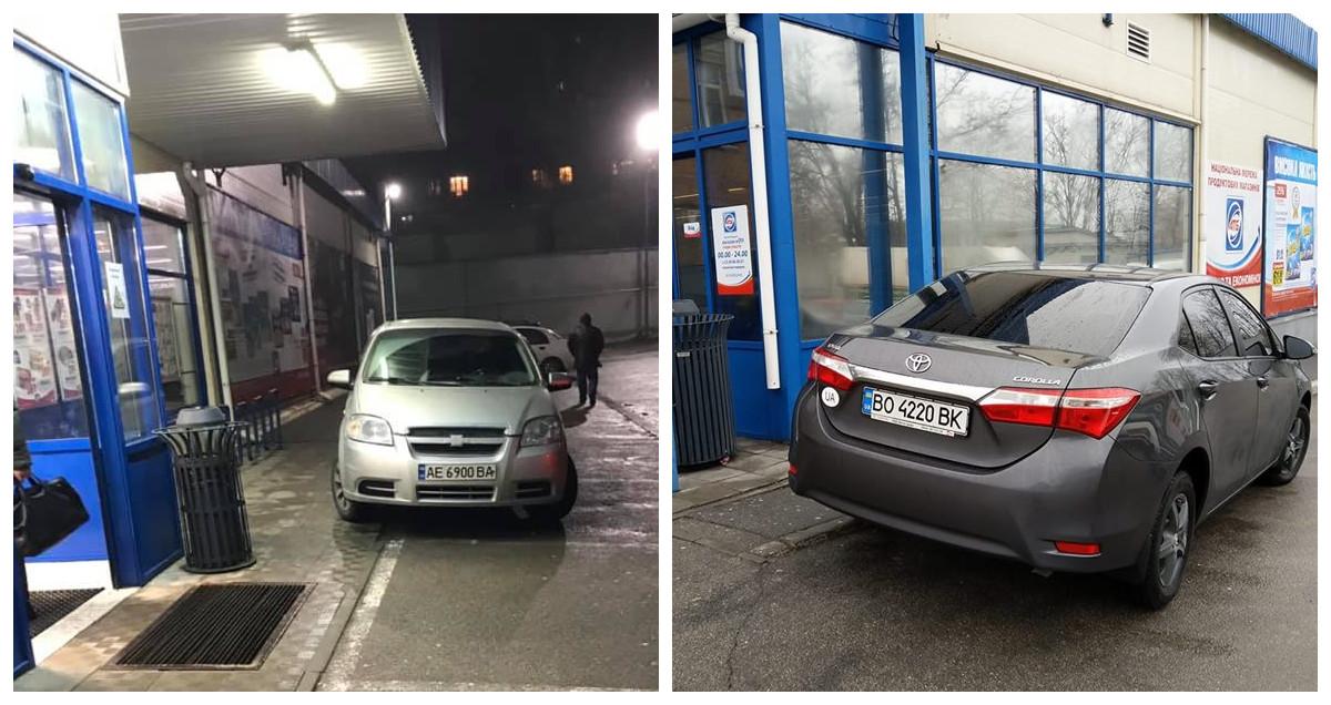 Парковка у входа в супермаркет