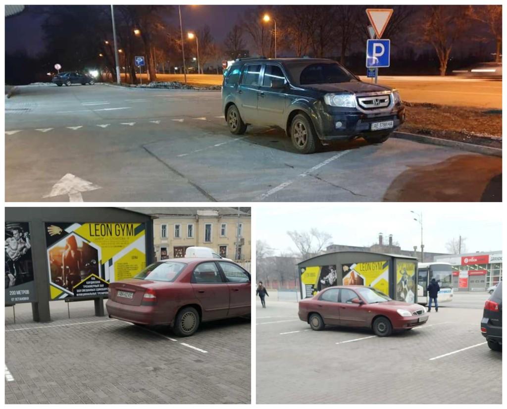 Парковка поперек разметки