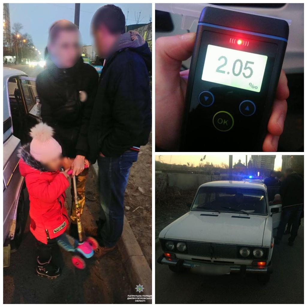 В салоне автомобиля, которым управлял пьяный водитель, находилось двое малолетних детей