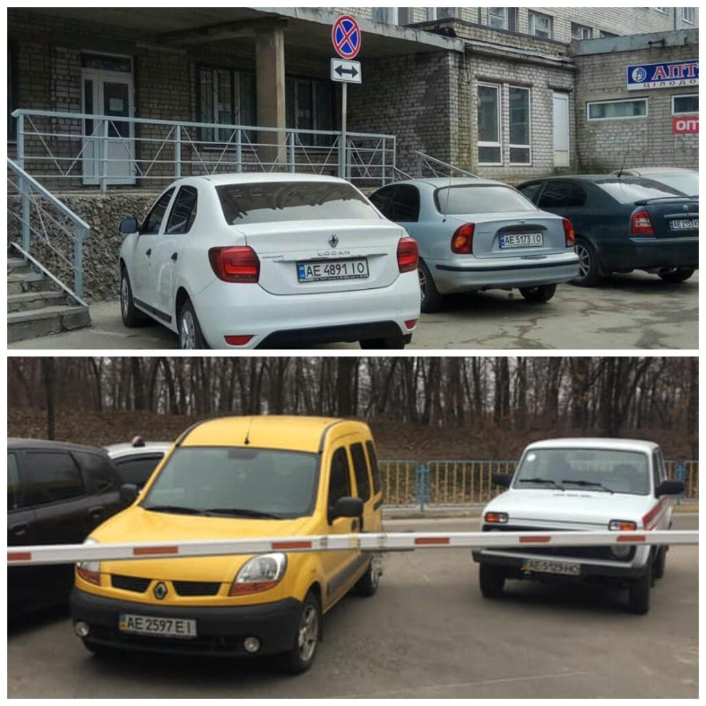 Нарушители парковки возле детской областной больницы на Космической