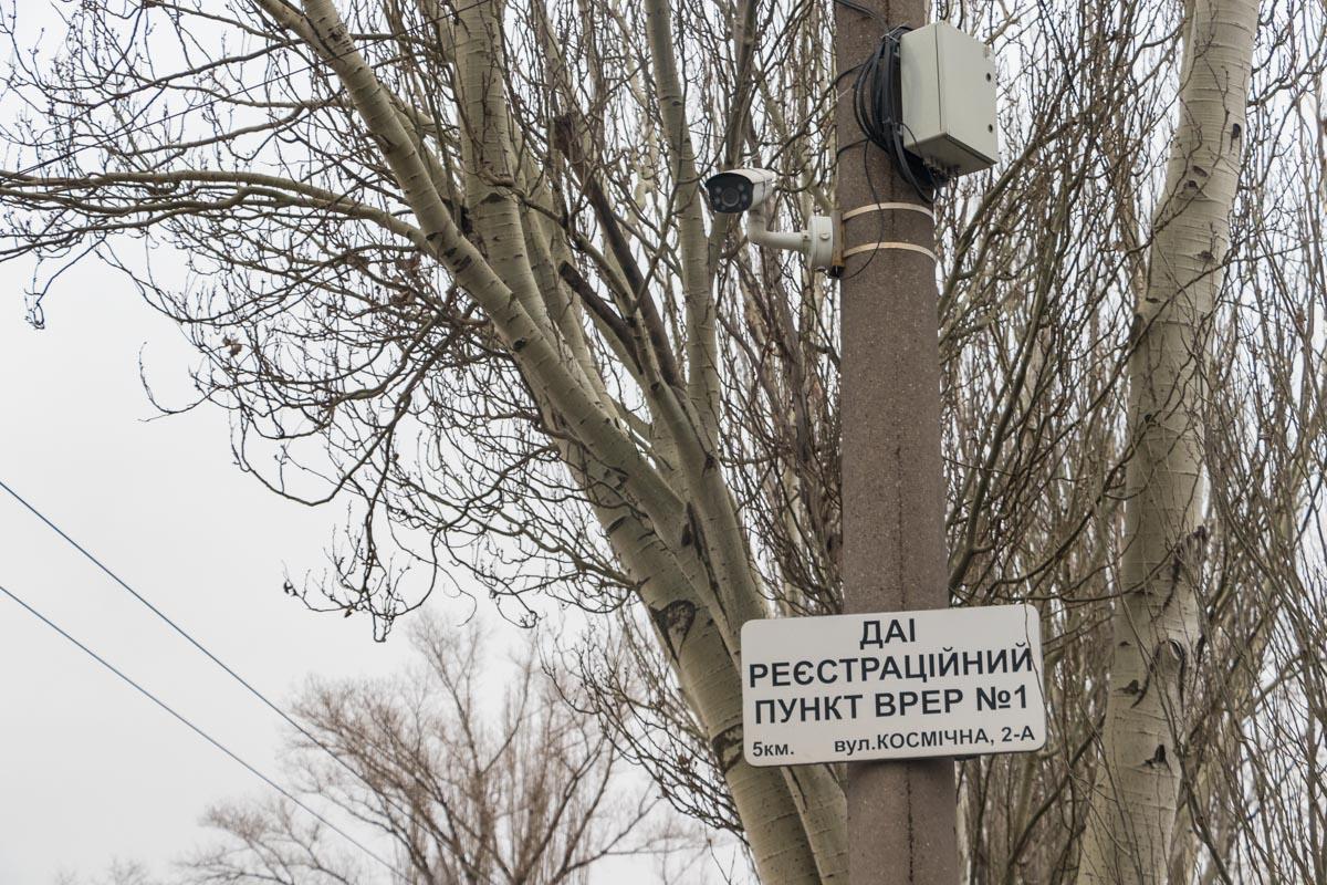 На улицах страны появились новые камеры