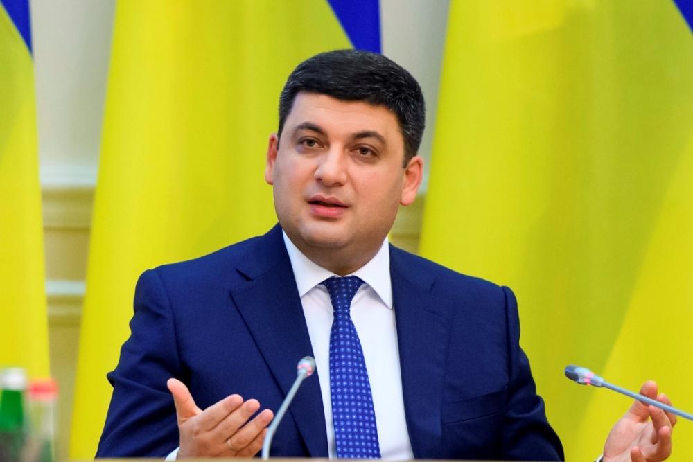 Владимир Гройсман призвал мэров и руководителей органов местной власти различных уровней активно заниматься вопросами безопасности движения