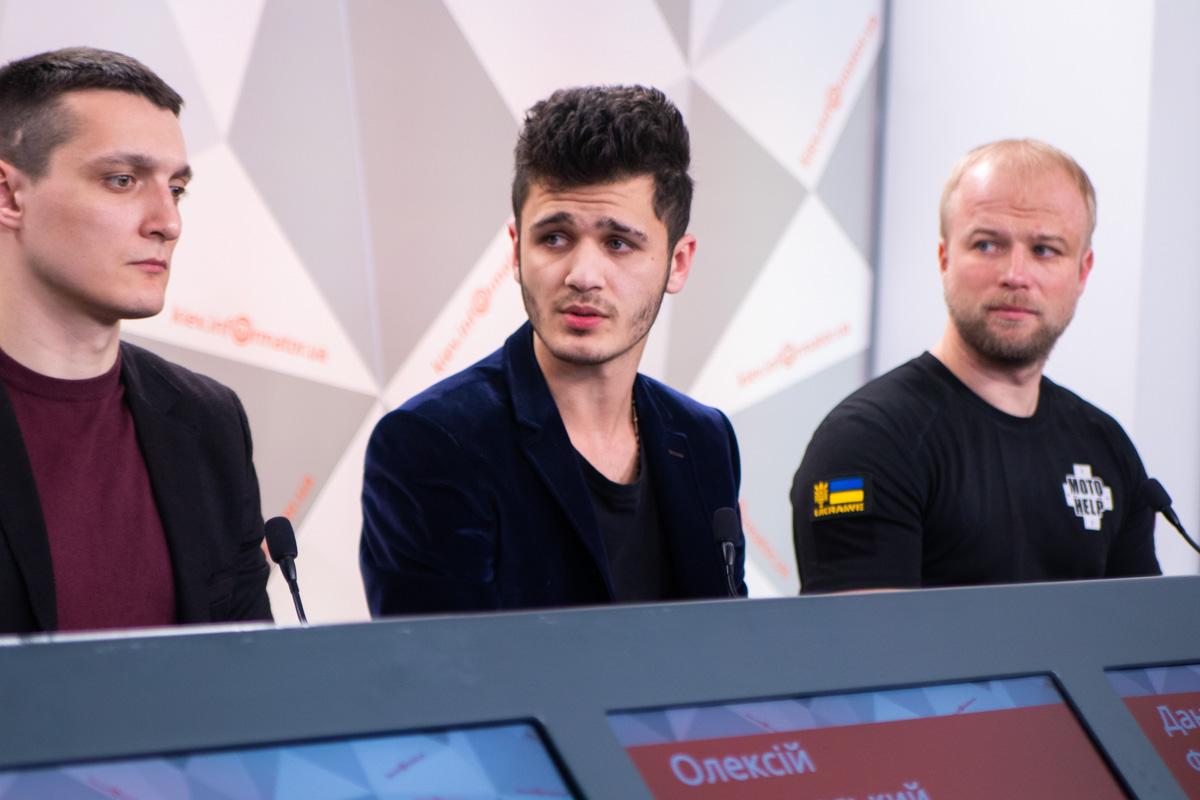 В Киеве рассказали о планах организации PitBull