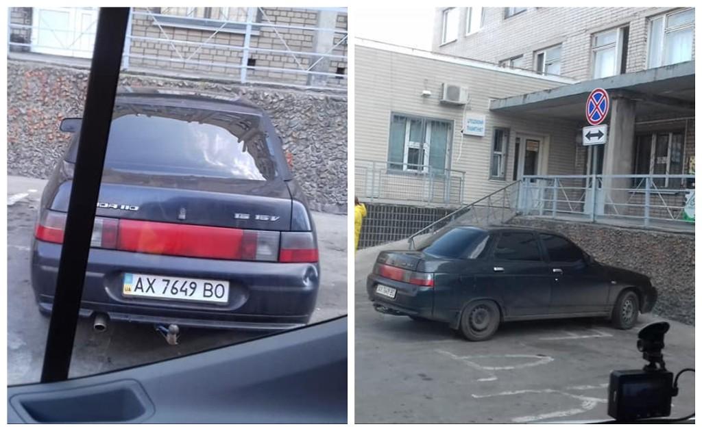 Парковка под знаком 3.34