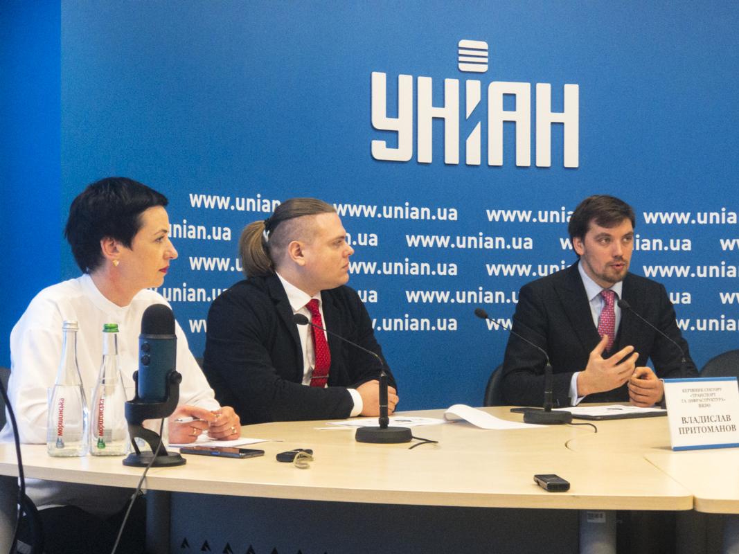 В Киеве прошла презентация нового проекта