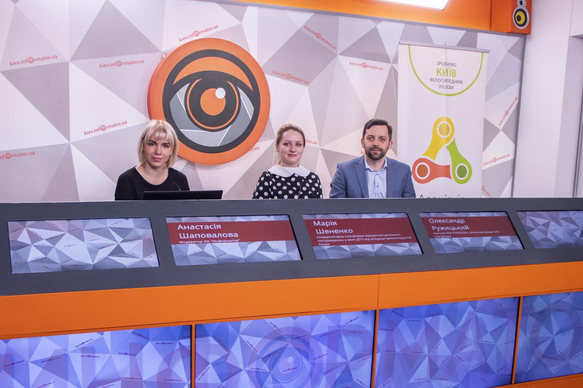 В Киеве рассказали о юридической помощи велосипедистам