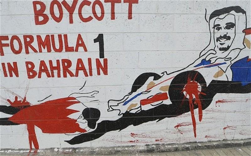В 2011 году, впервые с 1976 года, Гран-При был отменен по политическим причинам
