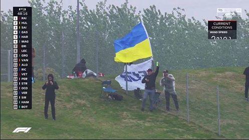 Украинские фанаты на Гран-При Китая в 2018 году