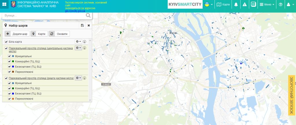 В Киеве заработала онлайн карта парковок