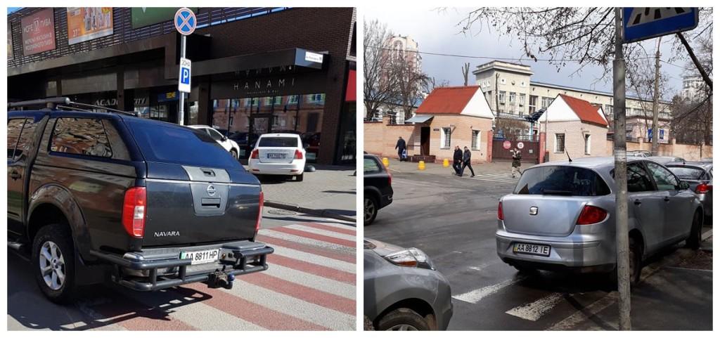 Парковка на пешеходном переходе