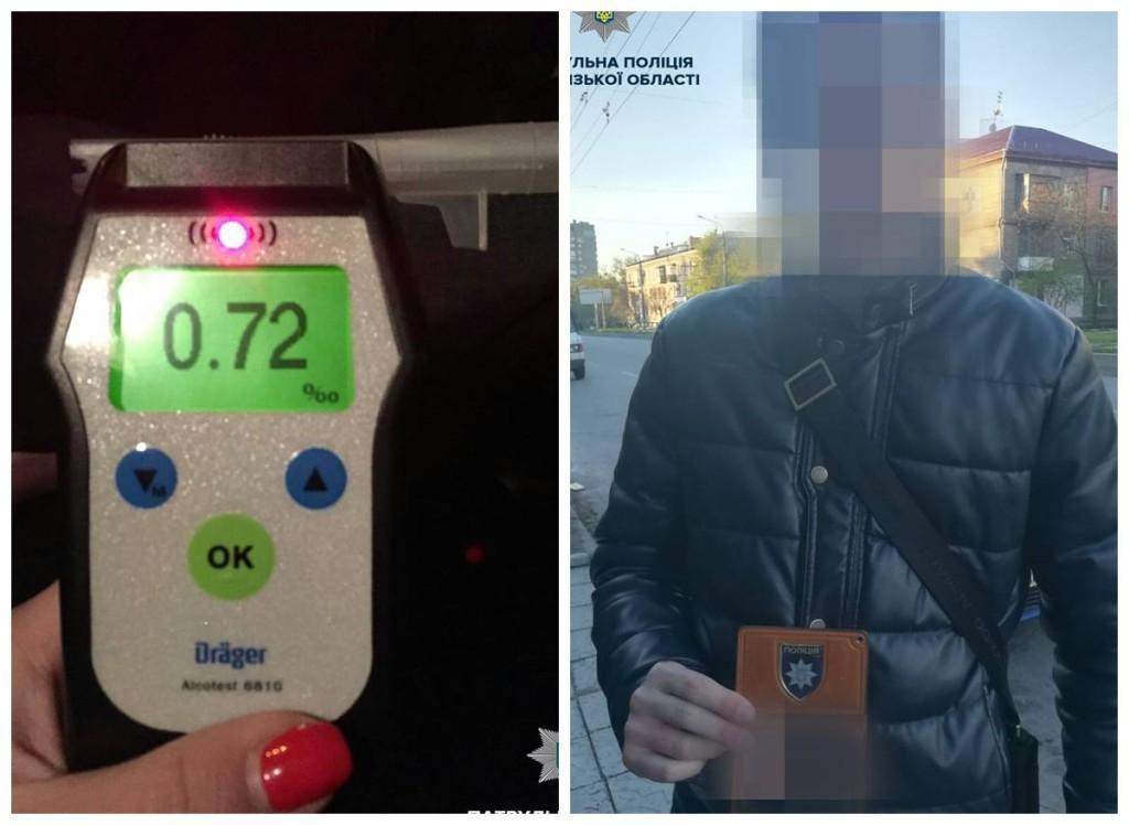 Пьяный водитель предъявил удостоверение сотрудника Антикоррупционного Комитета Украины, который имел явные признаки подделки