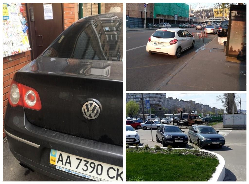 Нарушители правил парковки