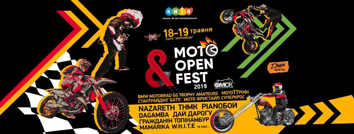 Moto Open Fest