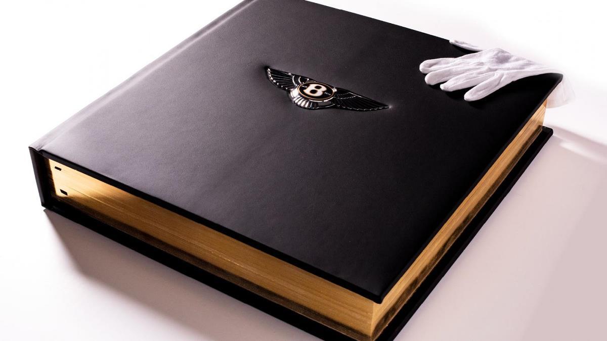 Bentley выпустила коллекционное издание книг