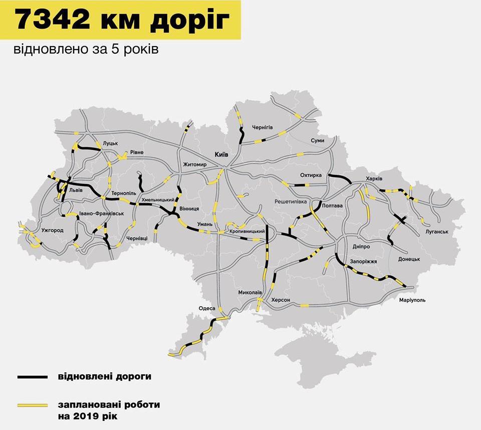 Карта ремонта дорог в Украине
