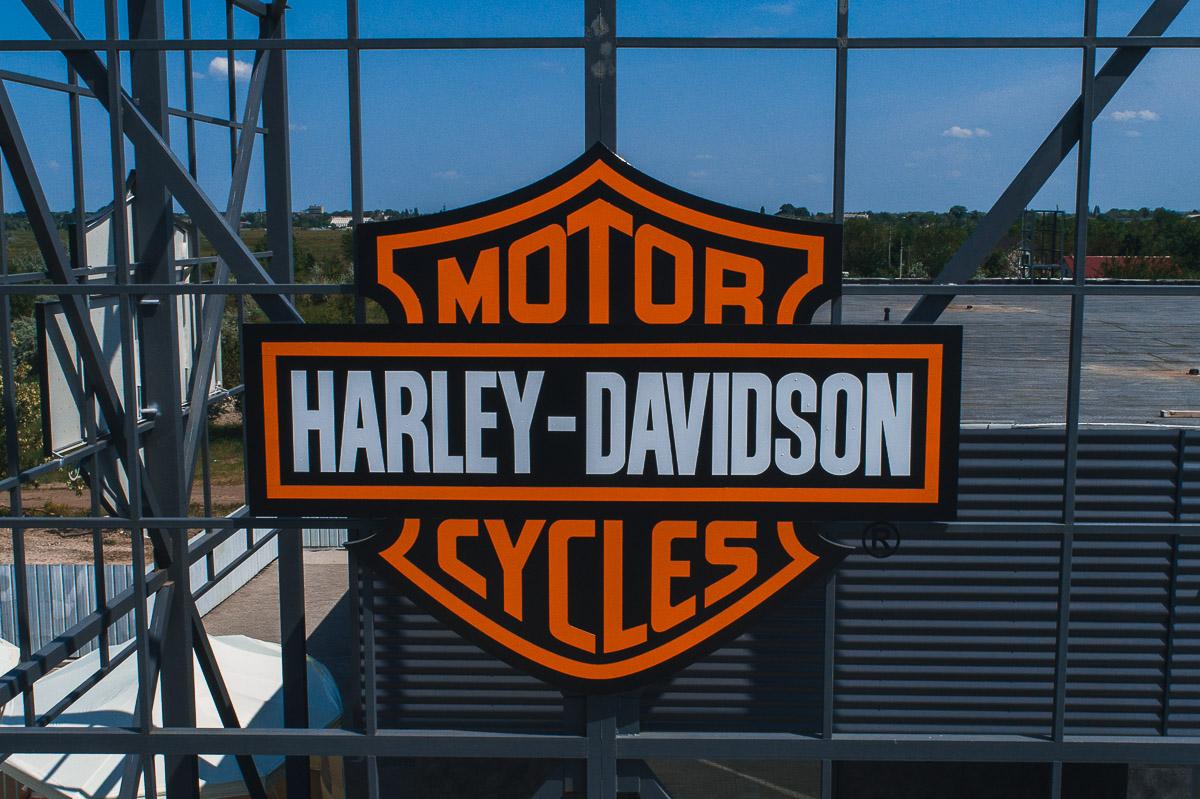Harley-Davidson теперь и в Днепре