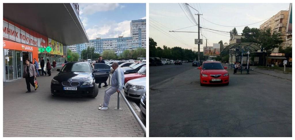Правила парковки описаны в разделе №15 ПДД