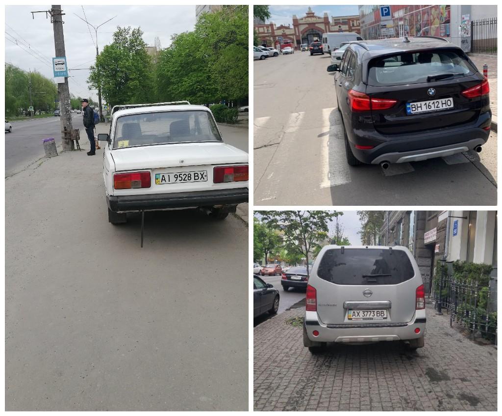 Нарушение правил парковки обойдется водителям от 255 до 1020 гривен