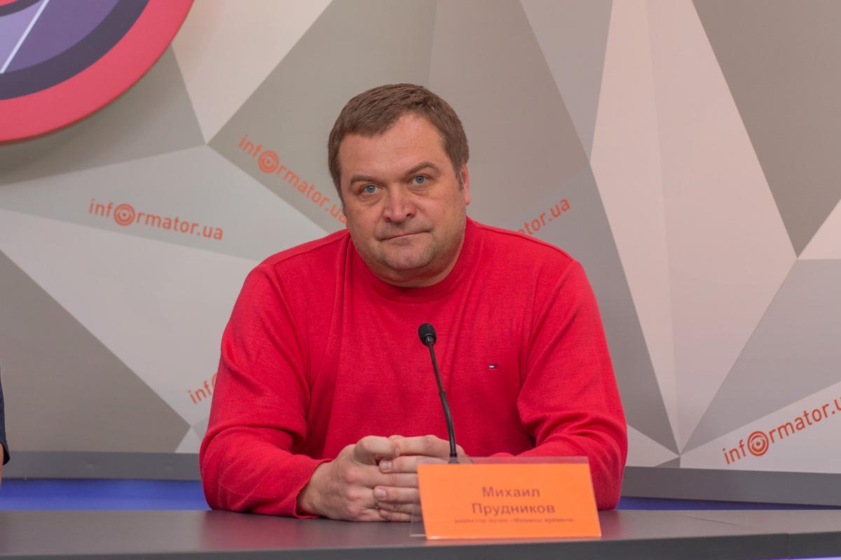Директор музея «Машины времени» Михаил Прудников