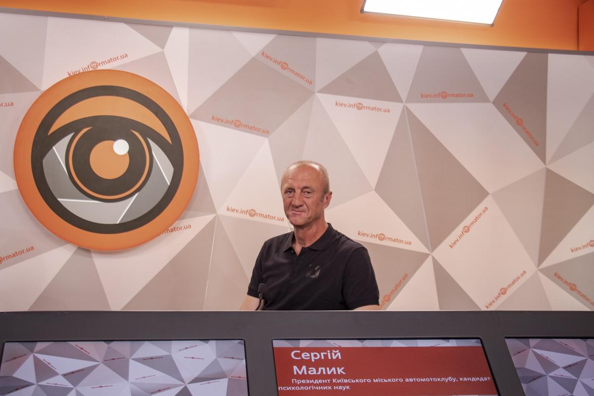 Сергей Малик