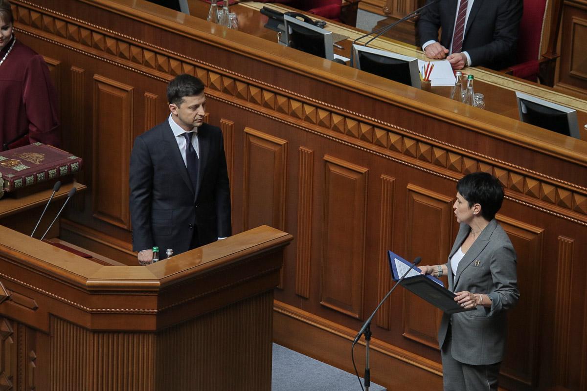 Инаугурация Президента Владимира Зеленского