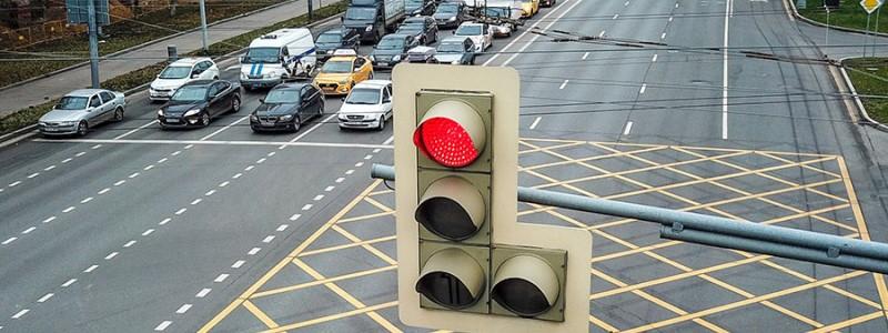 Проезд на запрещающий сигнал светофора