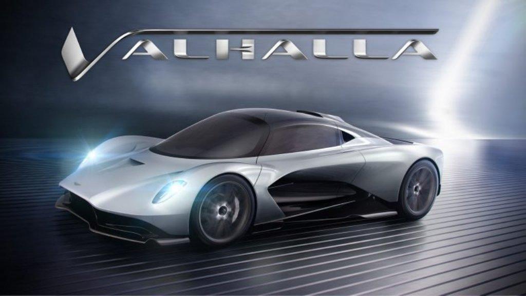 Всего с конвейера сойдет 500 экземпляров гибридного Valhalla