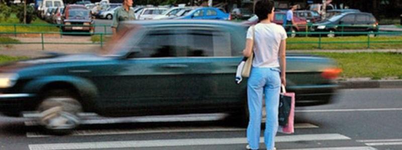 Не пропустить пешехода