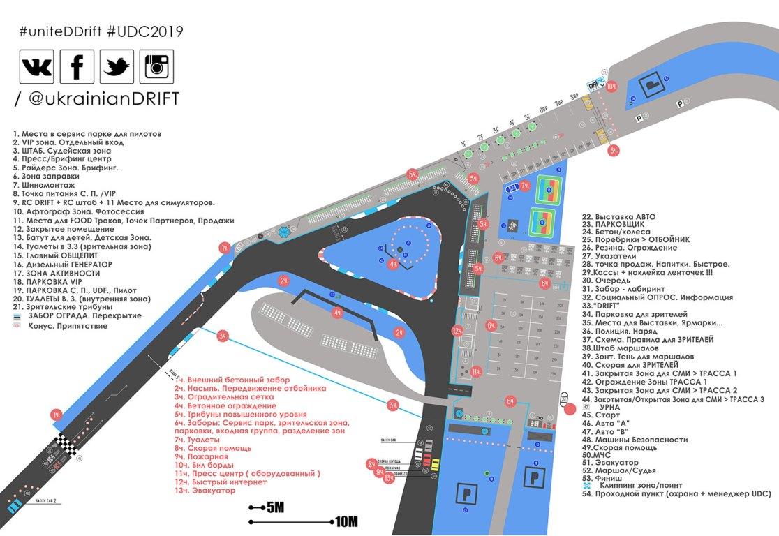 Карта мероприятия