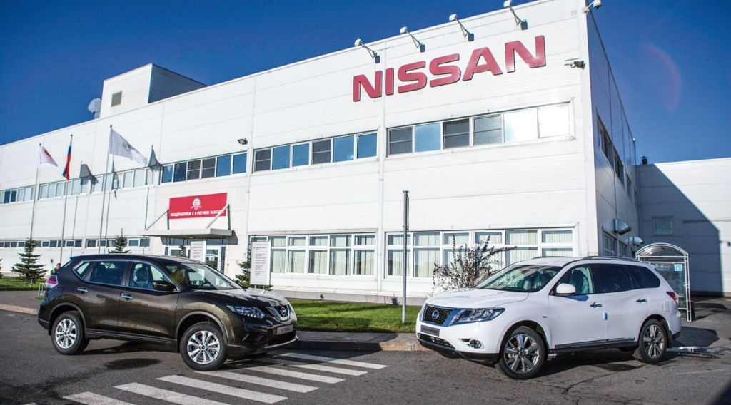 Nissan сократит 7% штата сотрудников