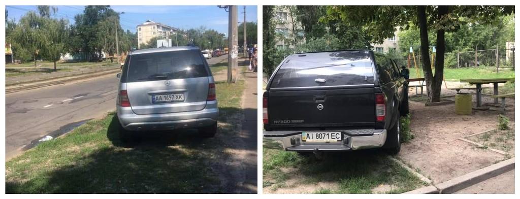 Штраф за парковку на газоне составляет 255 гривен