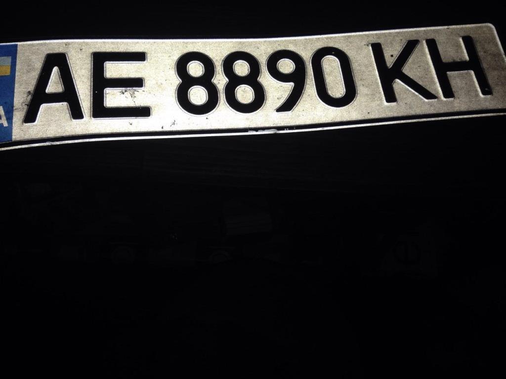 От автомобиля отпал государственный номер