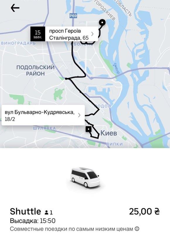 Маршрут Uber Shuttle Оболонь-Золотые ворота