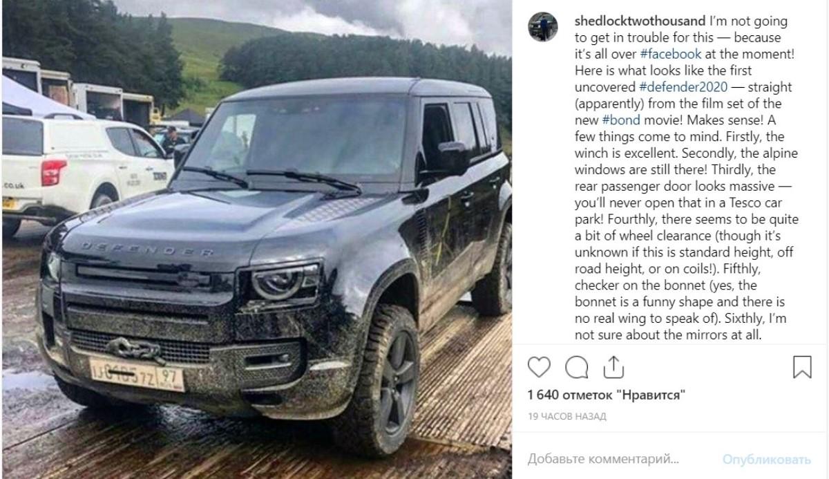 Land Rover Defender попал в объектив шпионов